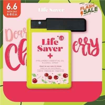 Life Saver Spray-Neon Baby powder