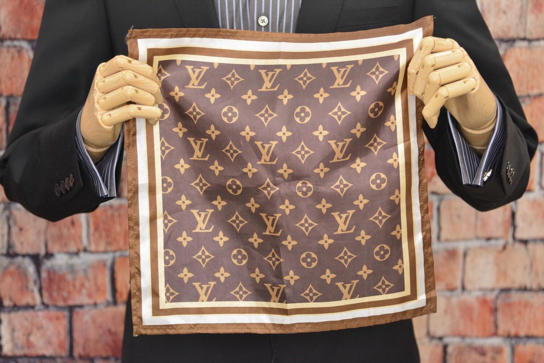 Premium Pocket Square - Louis Vutton Inspired