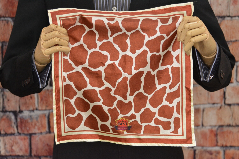 Premium Pocket Square - Giraffe