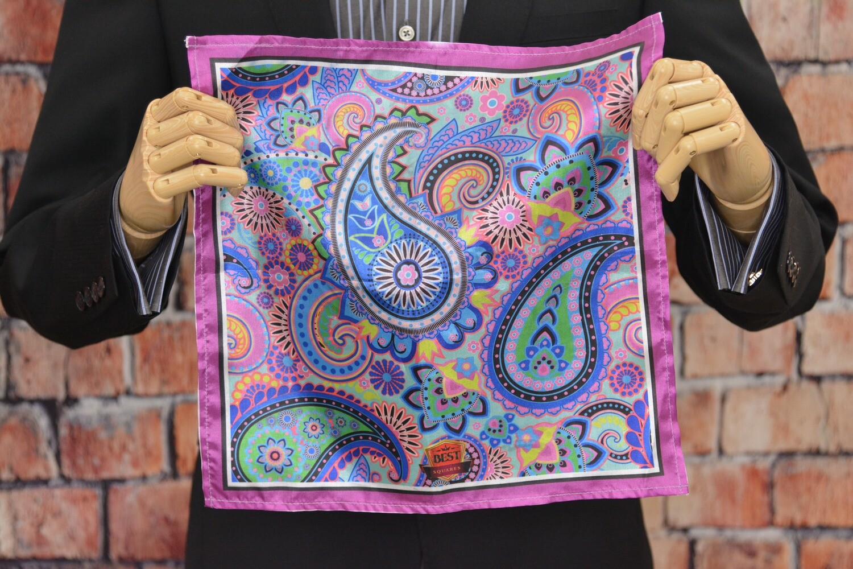Premium Pocket Square - Jumbo Paisley Purple
