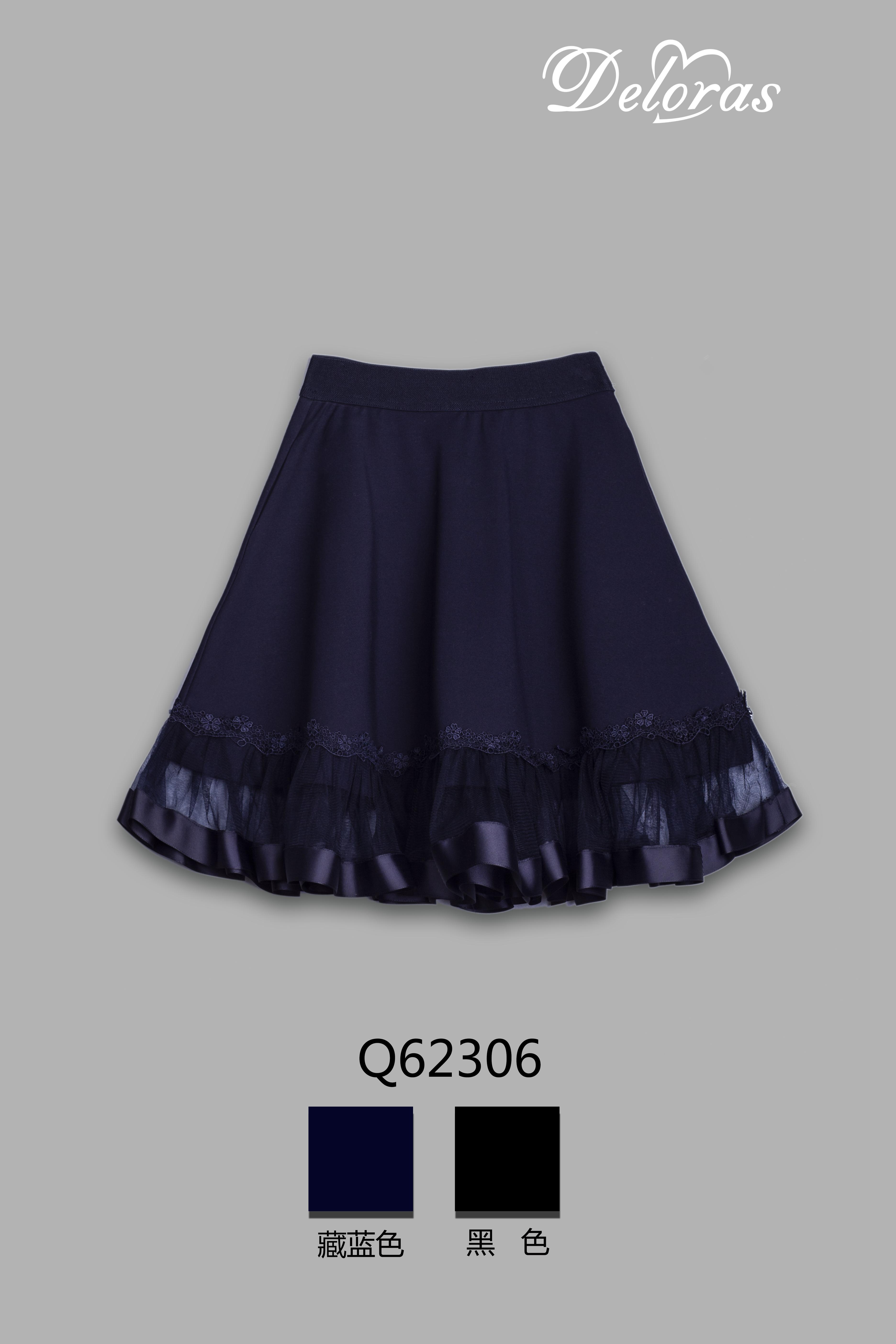 Юбка для девочки YGDL62306