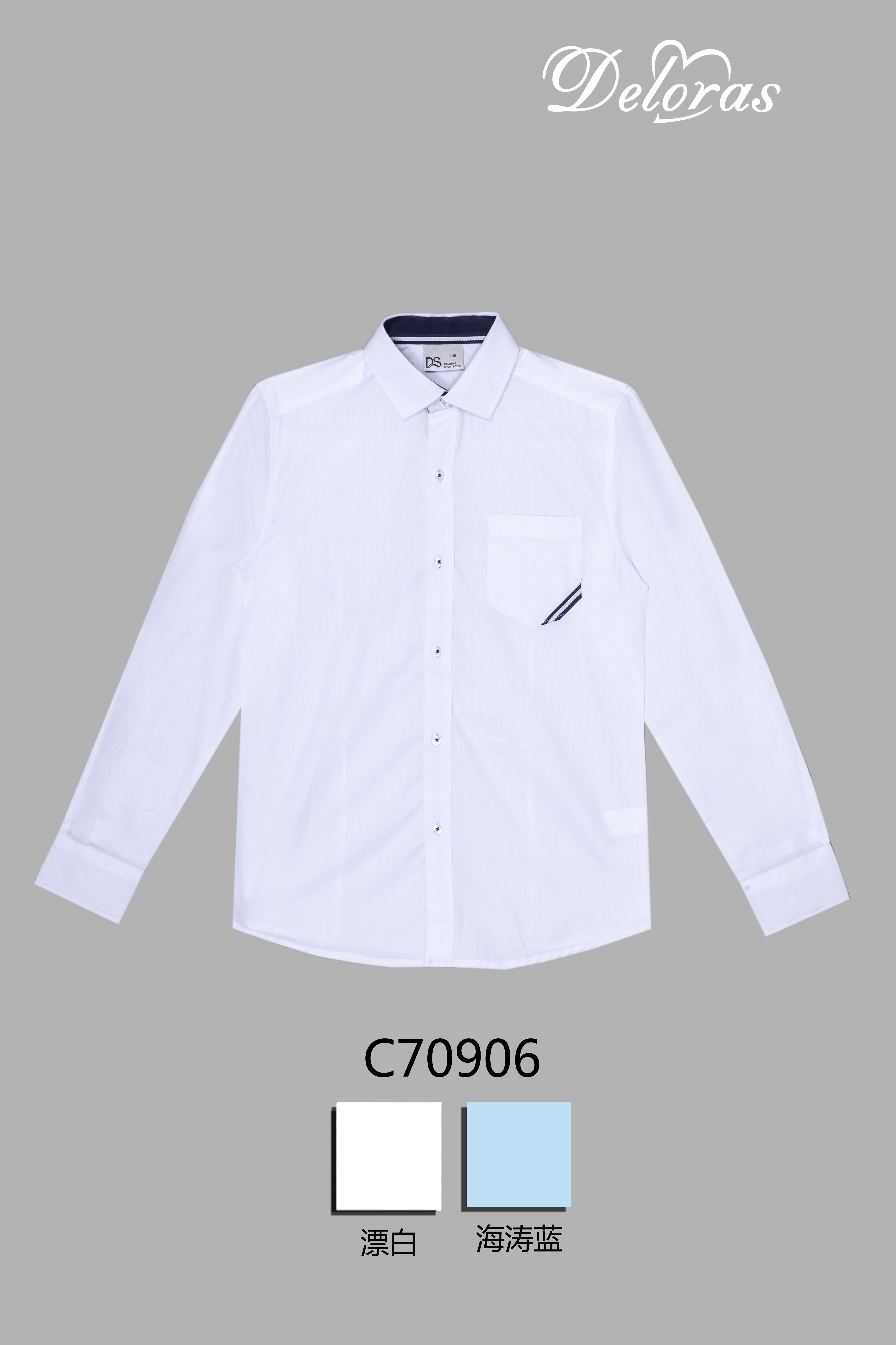 Рубашка для мальчика ALLDL70906