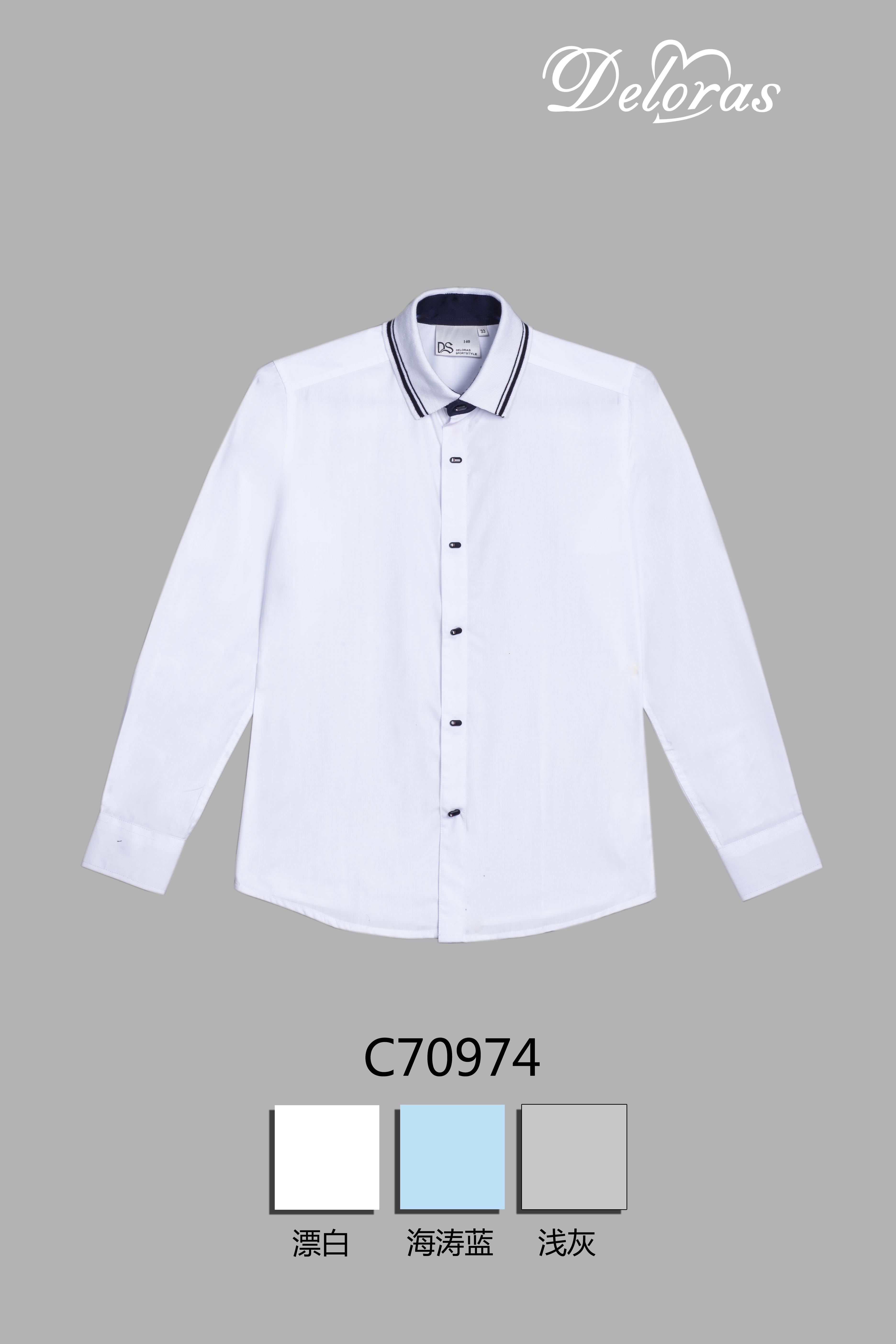 Рубашка для мальчика BHDL70974