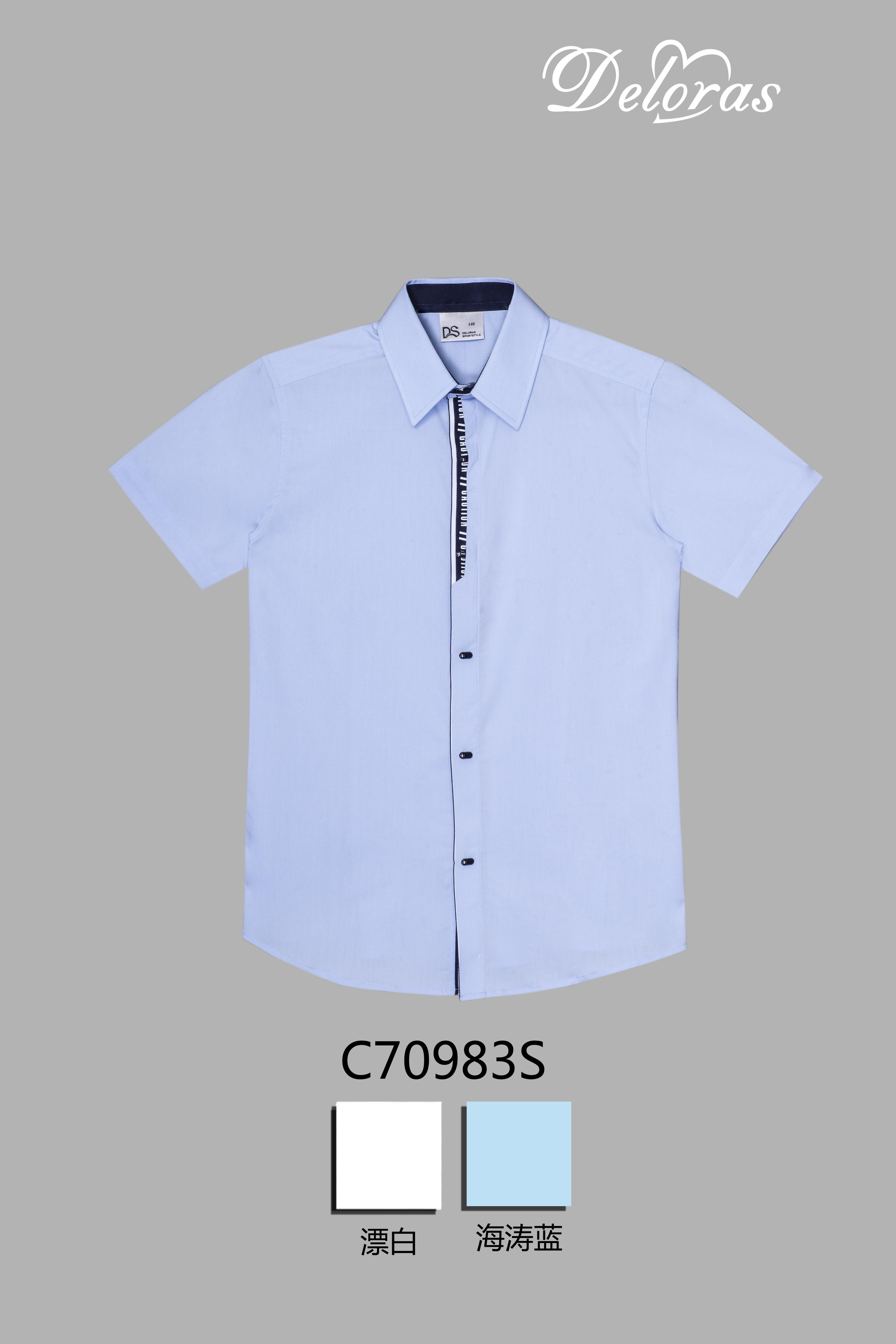 Рубашка для мальчика YSDL70983S