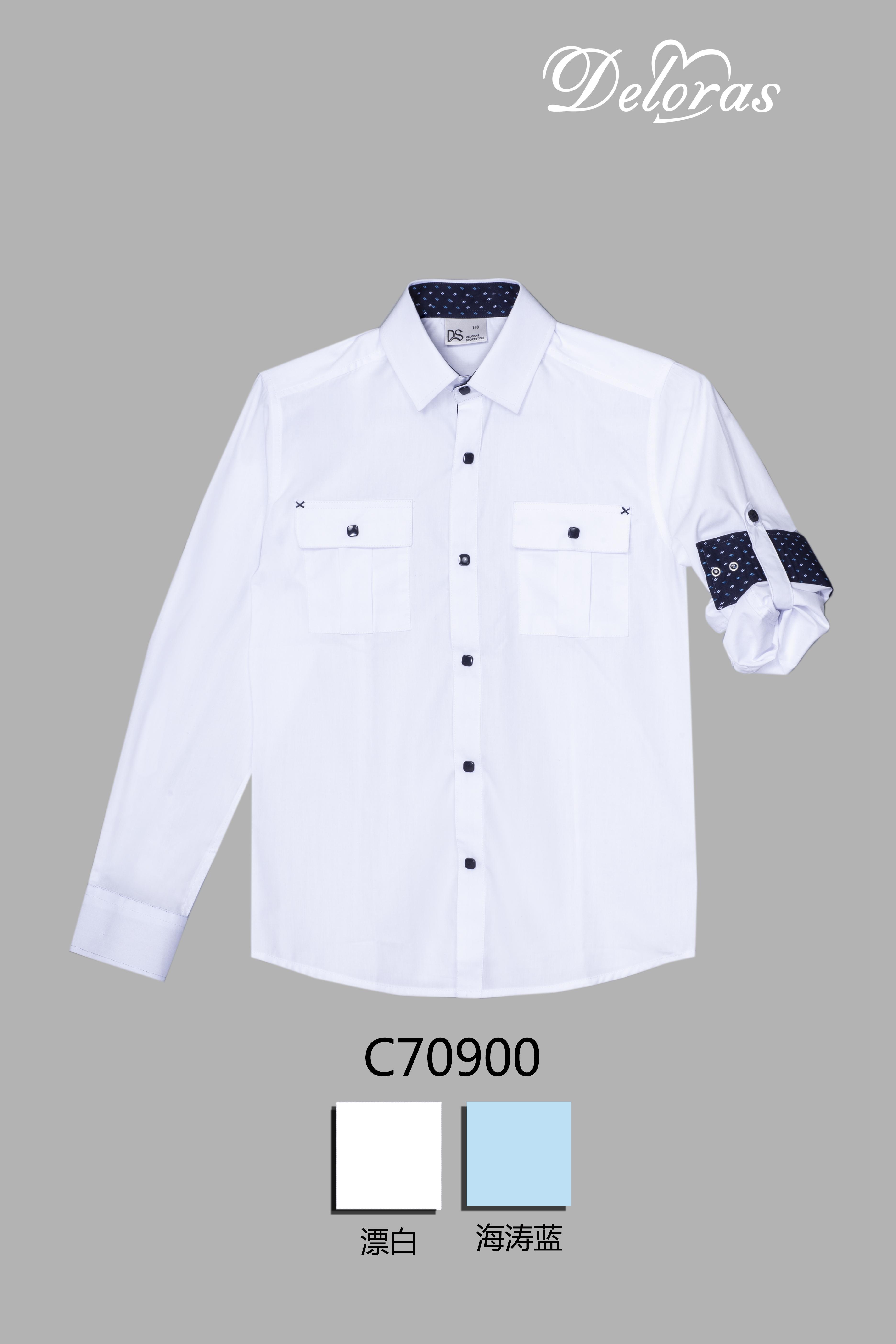 Рубашка для мальчика YSDL70900