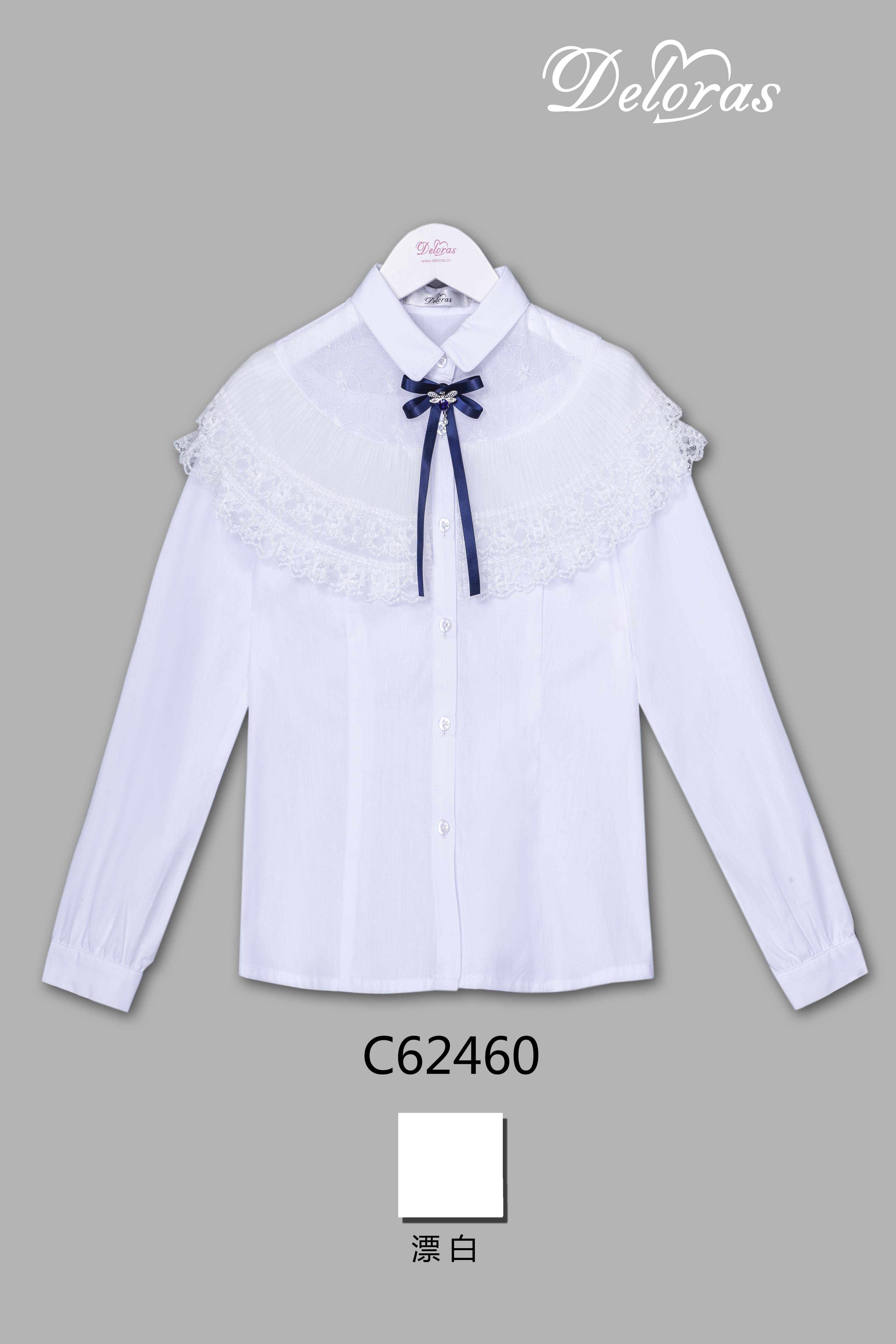 Блузка для девочки YGDL62460