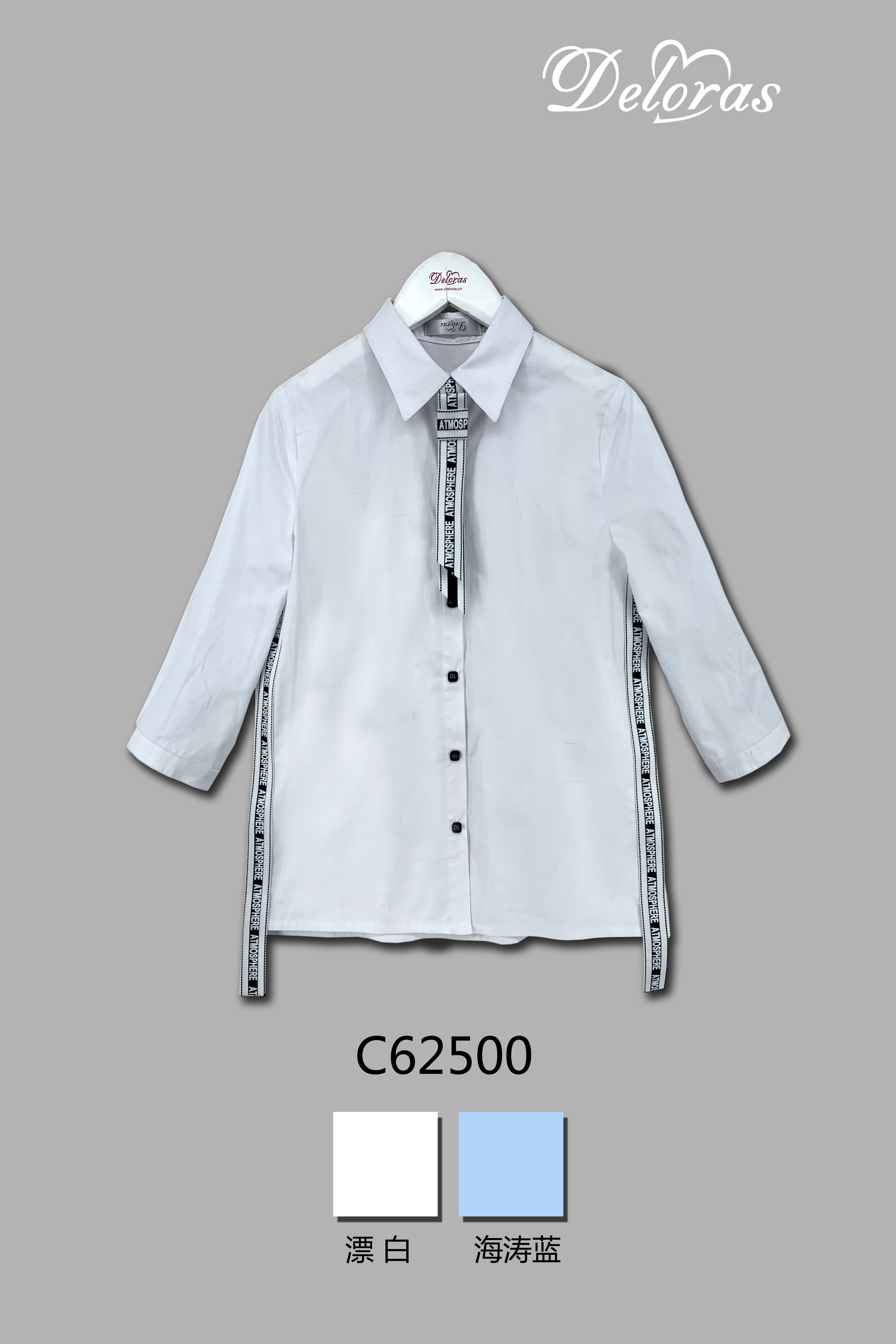 Блузка для девочки BHDL62500