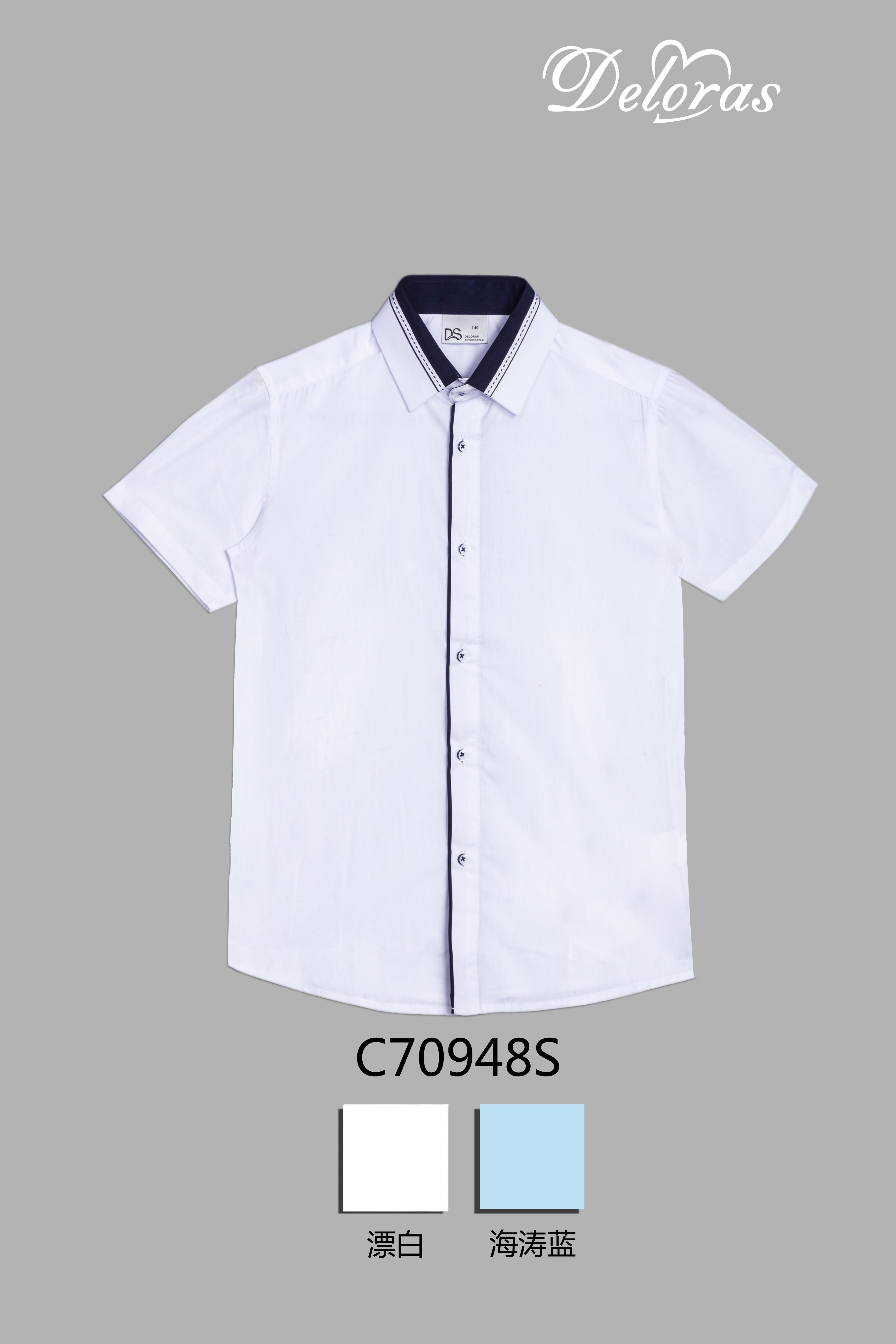 Рубашка для мальчика BHSL70948S