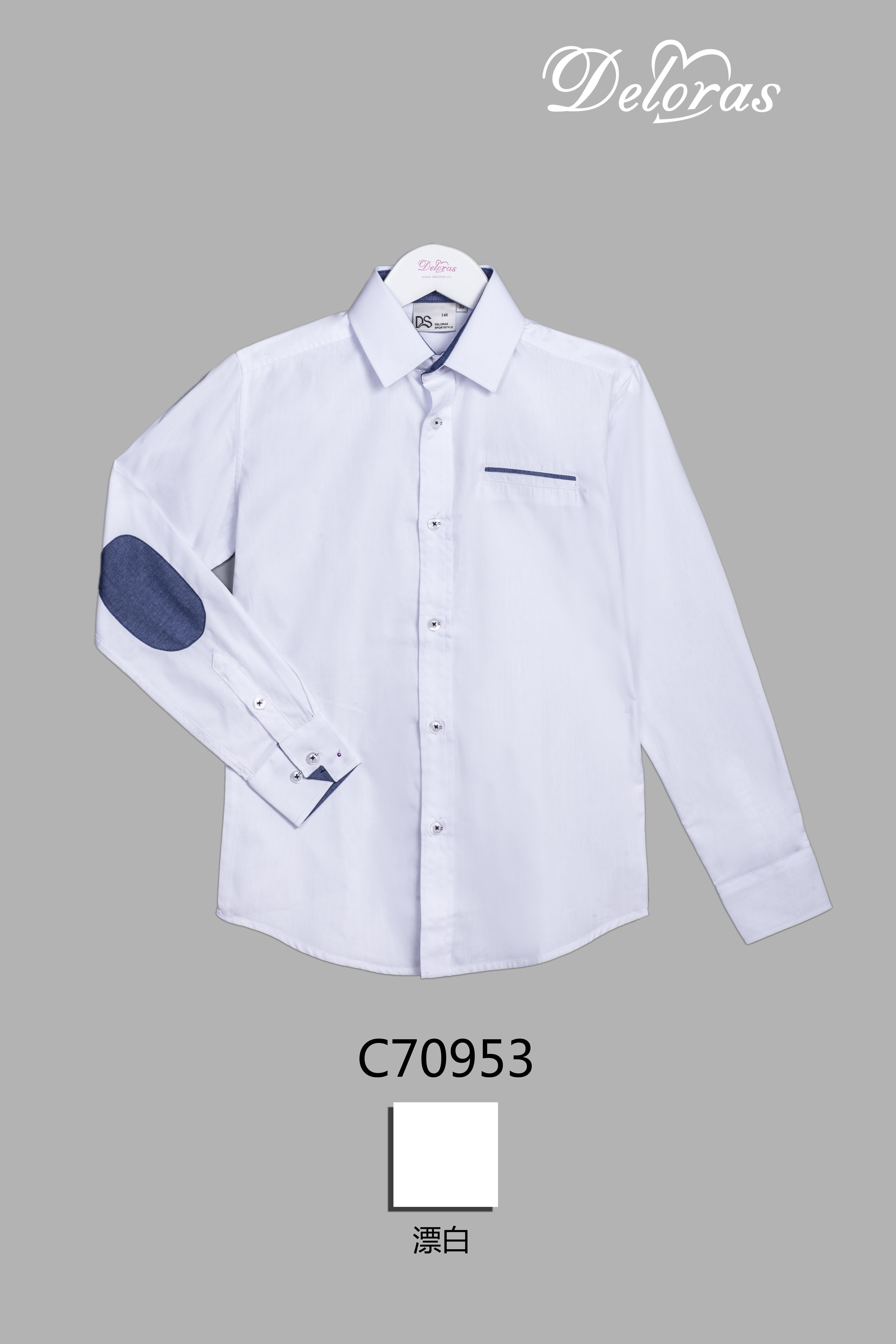 Рубашка для мальчика BHDL70953