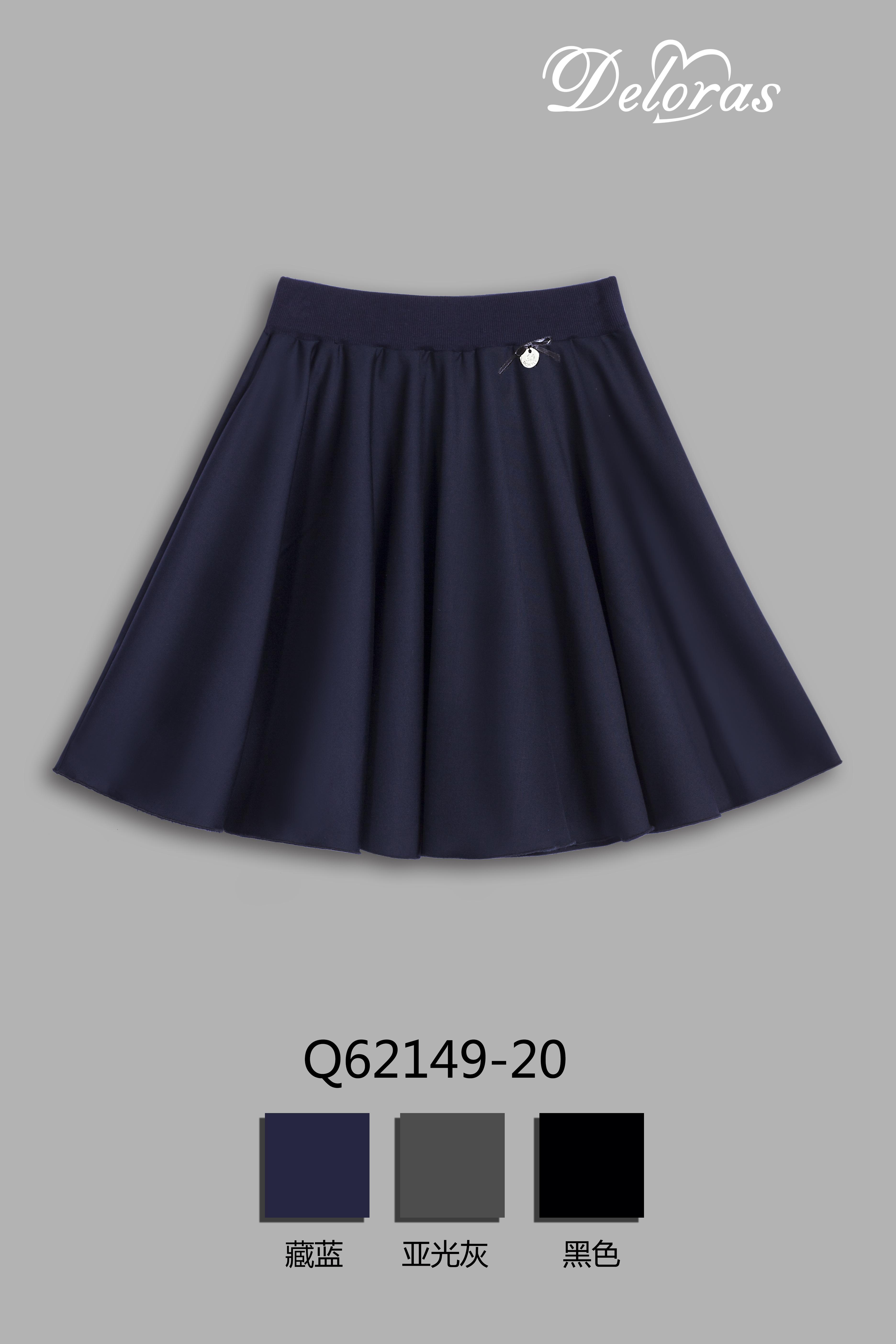 Юбка для девочки ALLDL62149-20