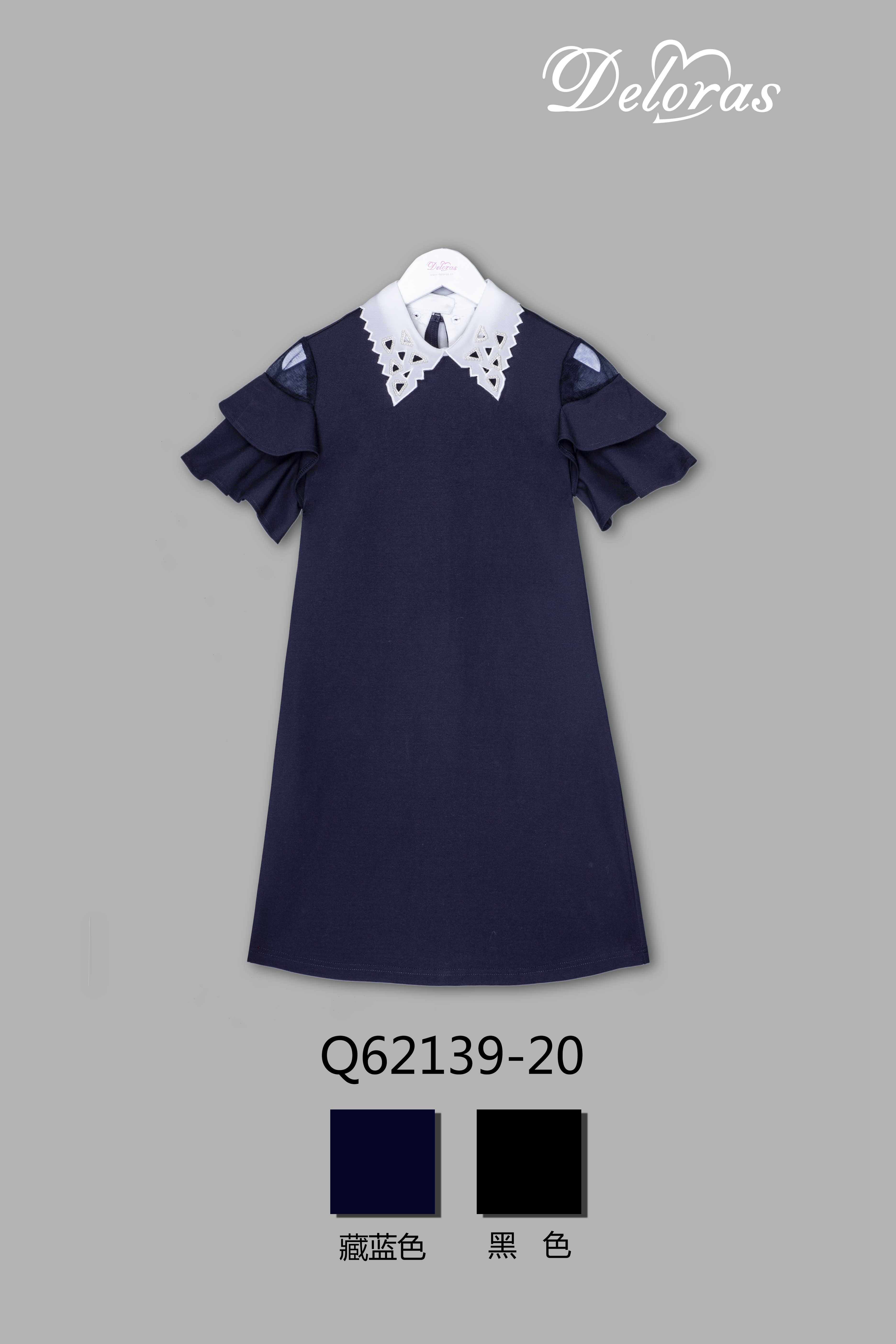 Платье для девочки YGDL62139-20