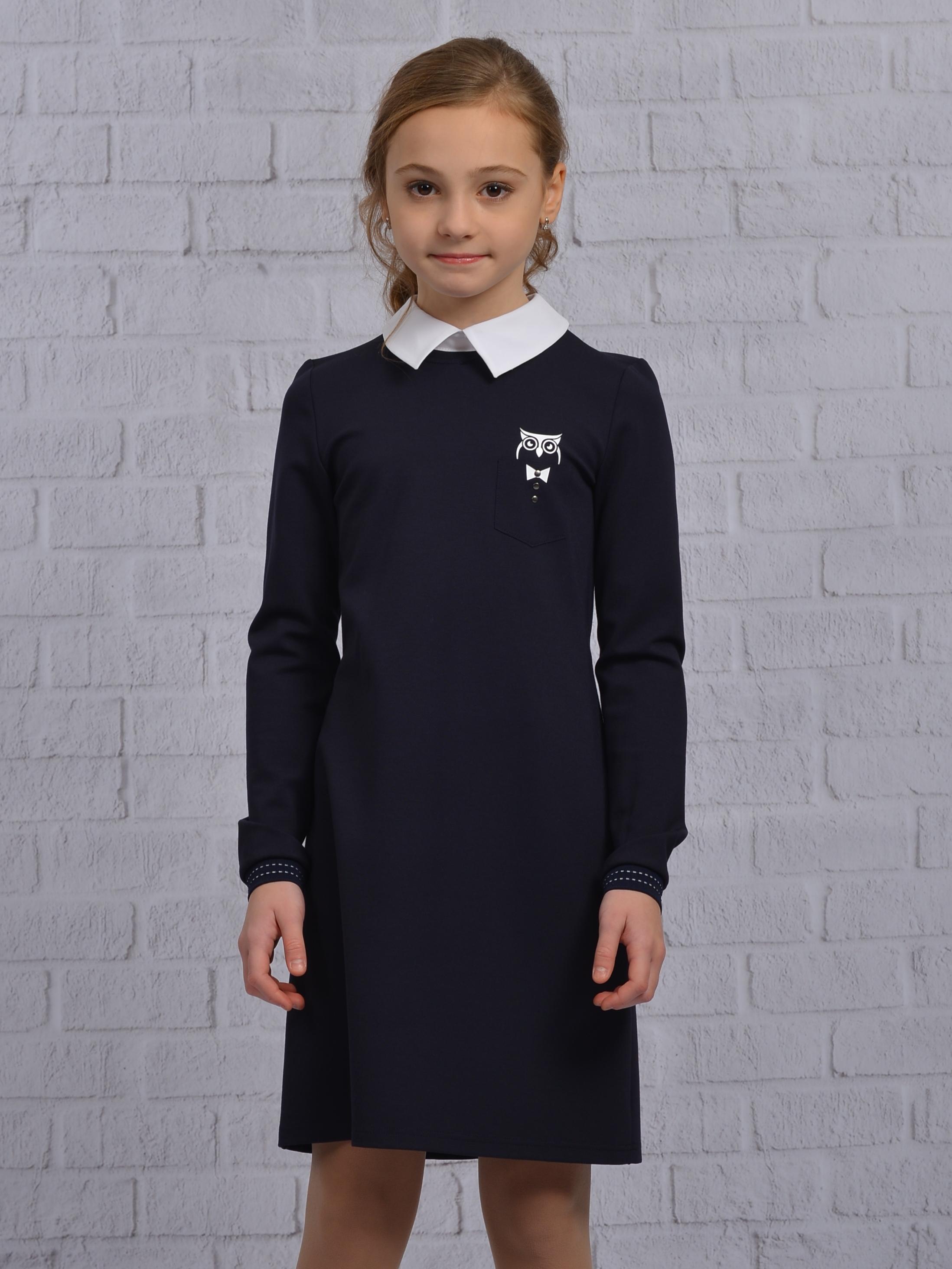 Платье для девочки ALLDT196+