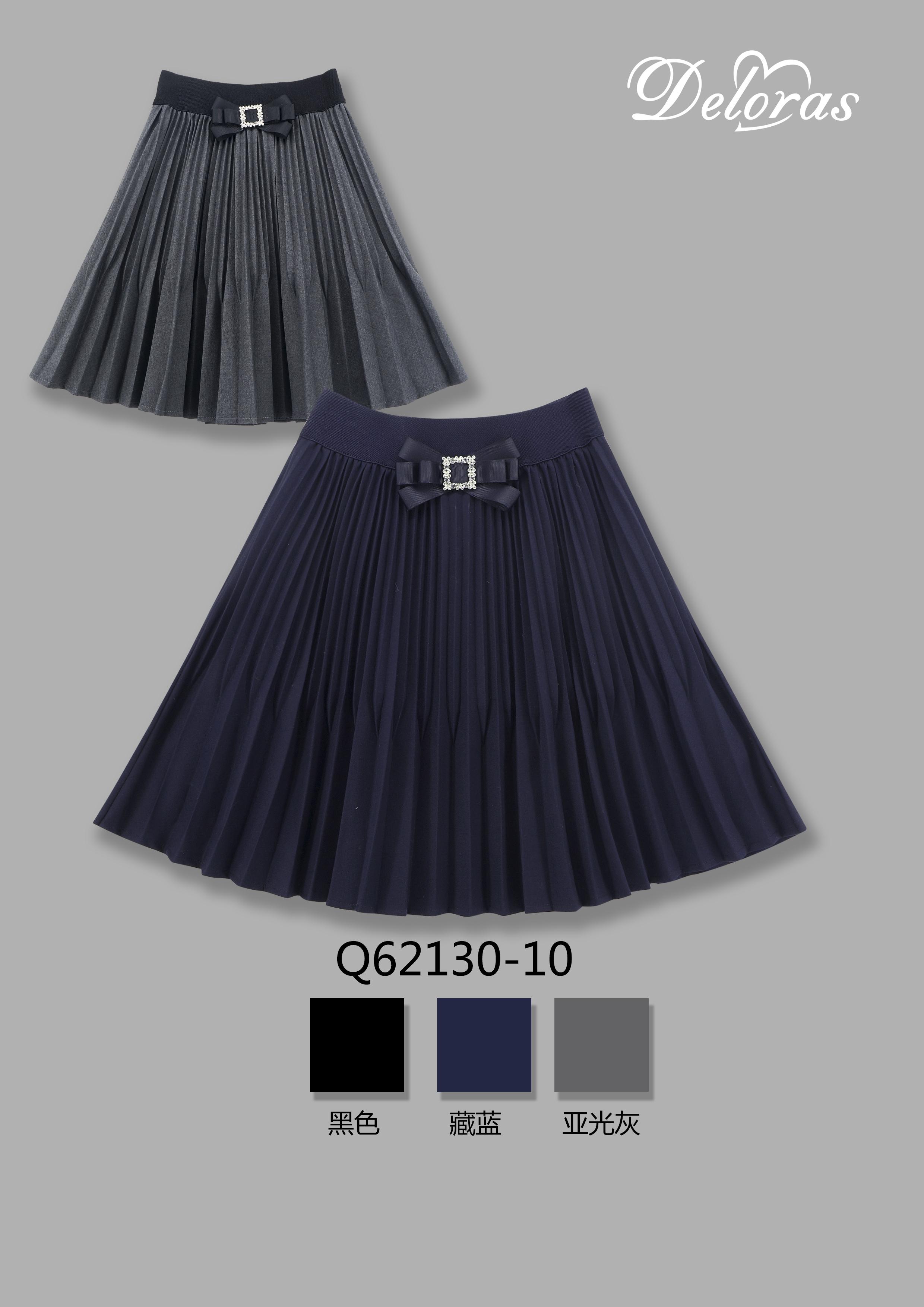 Юбка для девочки YGDL62130-20