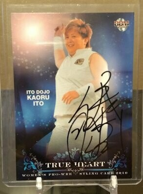 Kaoru Ito 2010 BBM Joshi True Heart Autograph /50