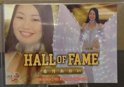 """Aoi Kizuki """"Hall of Fame"""" 2019 BBM Joshi True Heart Base Card"""
