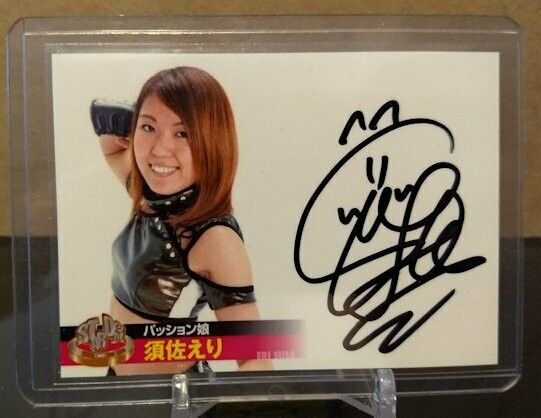 Eri Susa 2013 Stardom Official Card Set Autograph