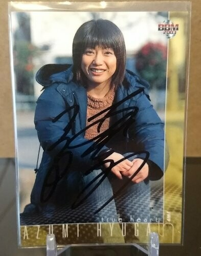 Azumi Hyuga 2003 BBM Joshi True Heart Autograph /120