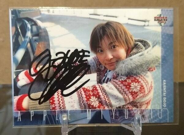 Apple Miyuki 2003 BBM Joshi True Heart Autograph /116