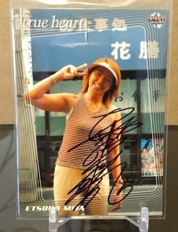 Etsuko Mita 2004 BBM Joshi True Heart Autograph /79