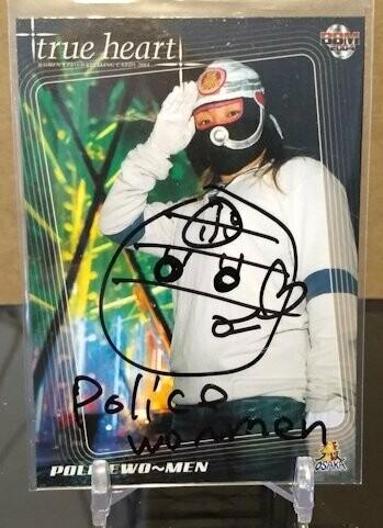 Police Wo-men 2004 BBM Joshi True Heart Autograph /75