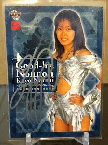 Kayo Noumi 2004 BBM Joshi True Heart Autograph Card #KN2 /125 Silver