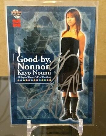 Kayo Noumi 2004 BBM Joshi True Heart Autograph Card #KN8 /125