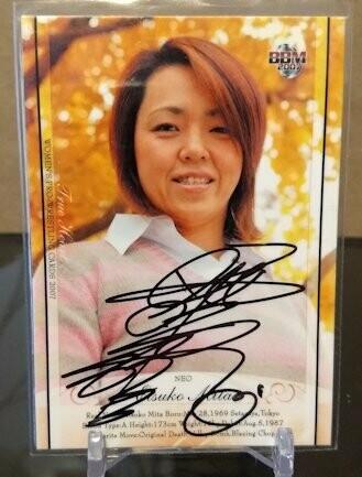 Etsuko Mita 2007 BBM Joshi True Heart Autograph /99
