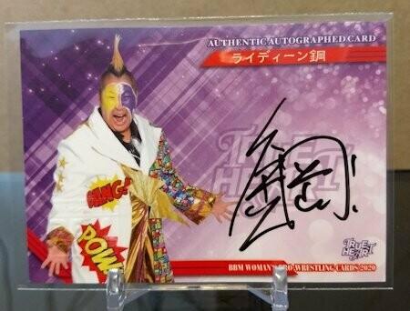 Rydeen Hagane 2020 BBM Joshi True Heart Autograph /99