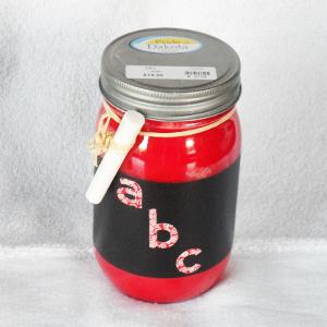 14 oz Soy Candle Mason Teacher Container