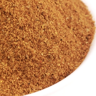 Maharajah Style Curry Powder - 2.6 oz