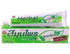 Травяная зубная паста Twin Lotus 150 гр