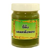 Тайский бальзам с мятой и камфорой 50 гр