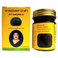 Тайский бальзам с черным кунжутом 50 мл