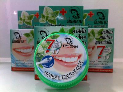 Зубная паста со стреблюсом 25 гр