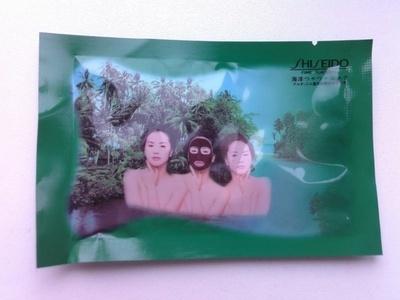 Маска для лица - Черная маска с водорослями Shiseido