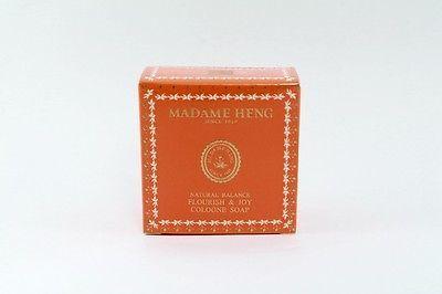 Натуральное мыло Madame Heng с апельсиновым маслом