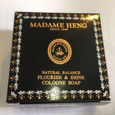 Натуральное мыло MADAME HENG с магнолией и черной смородиной  50 гр