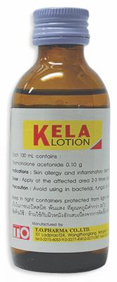 Лосьон Kela для лечения кожной аллергии 30 мл