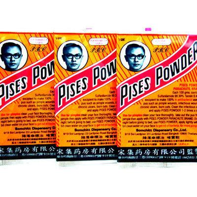 Pises Powder ускоритель заживления ран