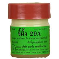 Тайская мазь Король кожи  от псориаза 29A 7.5 гр