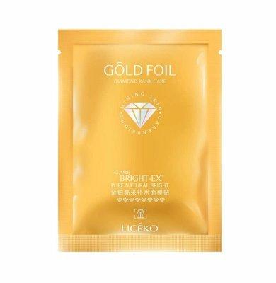 Маска с золотом улучшающая цвет лица