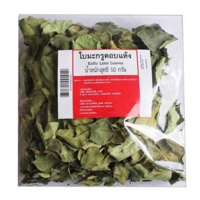 Сушеные листья кафир лайма (бергамота) 50 гр