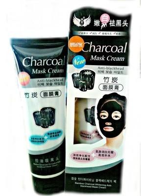 Детокс маска для лица Charcoal