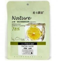 Маска с соком лимона - 5 масок