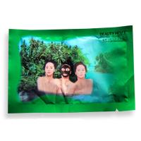 Маска-пленка из глубоководных бурых морских водорослей 10 шт