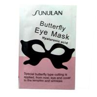 Маска-бабочка для кожи вокруг глаз с гиалуроновой кислотой SUNULAN