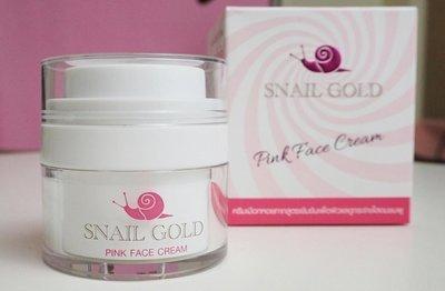 Улиточный крем для лица BM.B Snail Gold