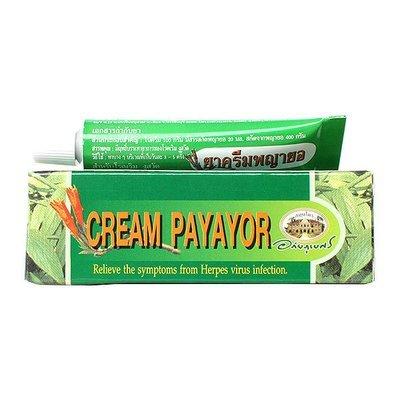Лечебный крем от герпеса Payayor Cream