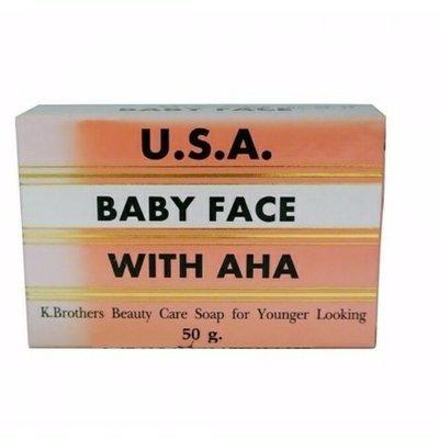 Омолаживающее мыло Baby Face 50 гр