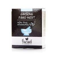Мыло-скраб «Женьшень и ласточкино гнездо» 55 гр